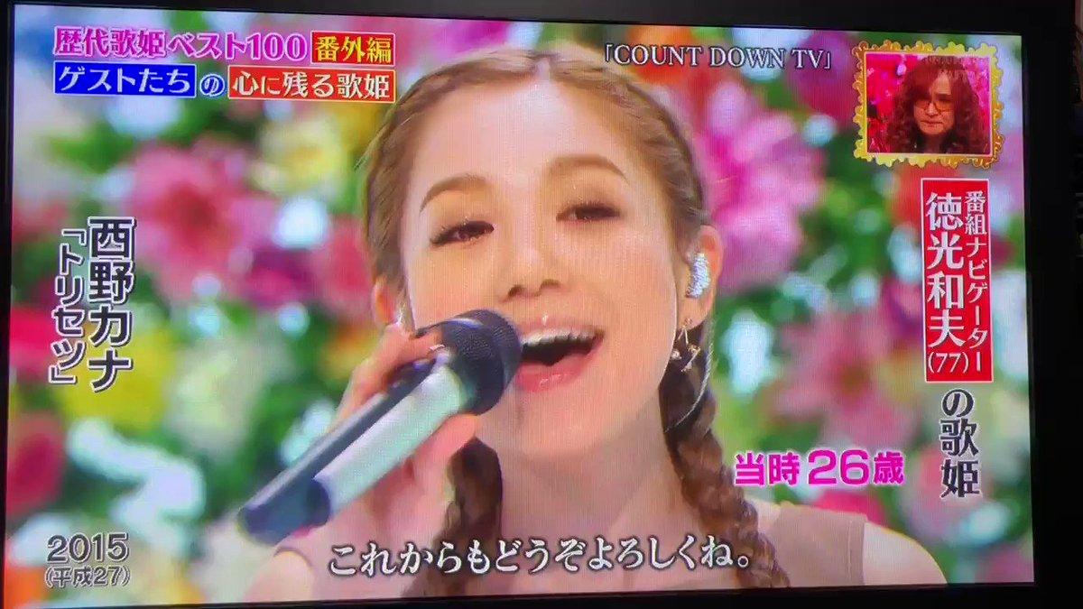和佐(あいさ)@西野家's photo on #歴代歌姫ベスト100