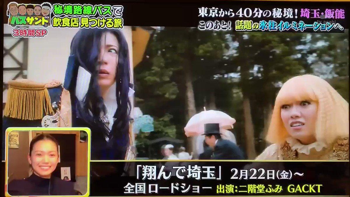 なっつ's photo on ニカちゃん