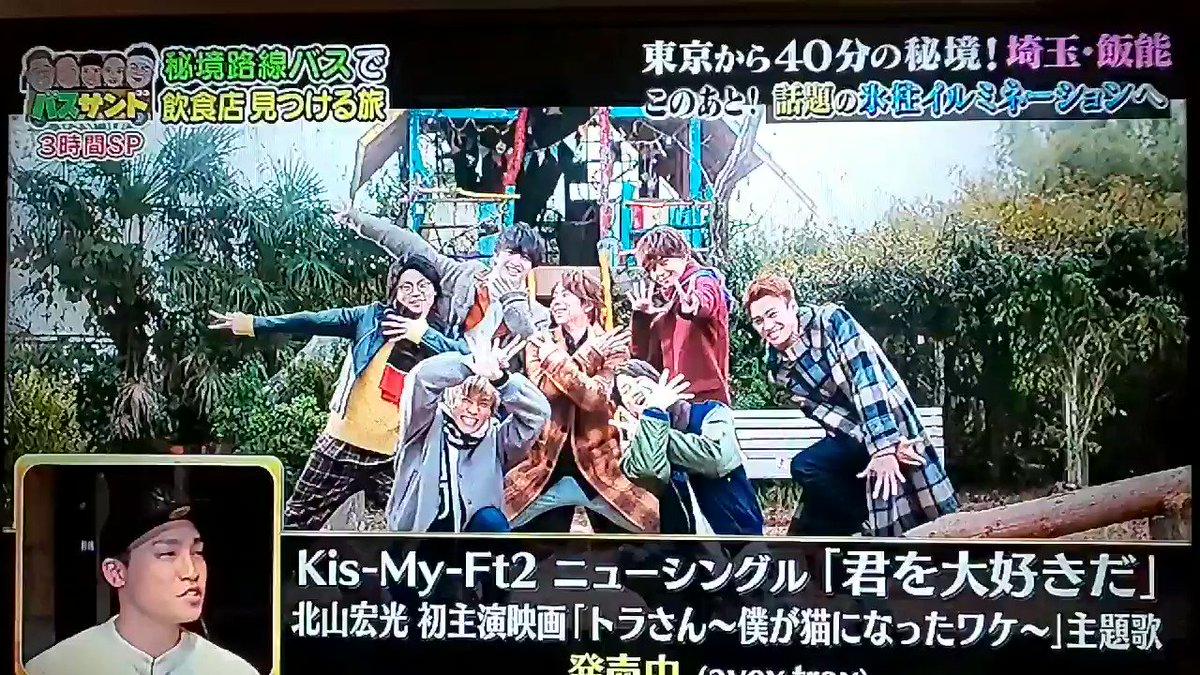 さいだー🐾🎥's photo on #帰れマンデー
