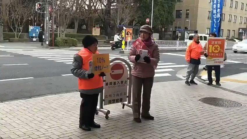RT @arakiyumiko: 温かくて美味しい #中学校給食を と訴えています❗️ https://t.co/8TGfHWgjRY