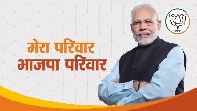 Sanjay Kumar's photo on #MeraParivarBhajapaParivar