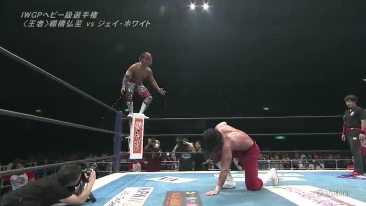 Mat Men Pro Wrestling Podcast 🎙's photo on Tanahashi
