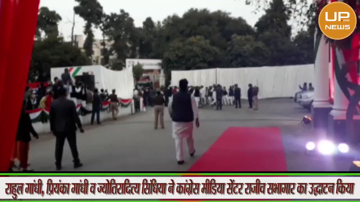 UttarPradesh.ORG News's photo on #PriyankaGandhi