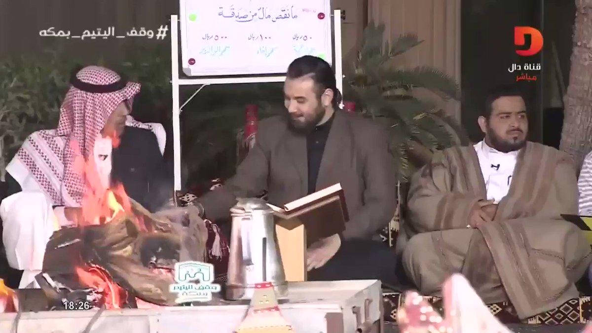ناصر  سي عبدالله's photo on #همثون17