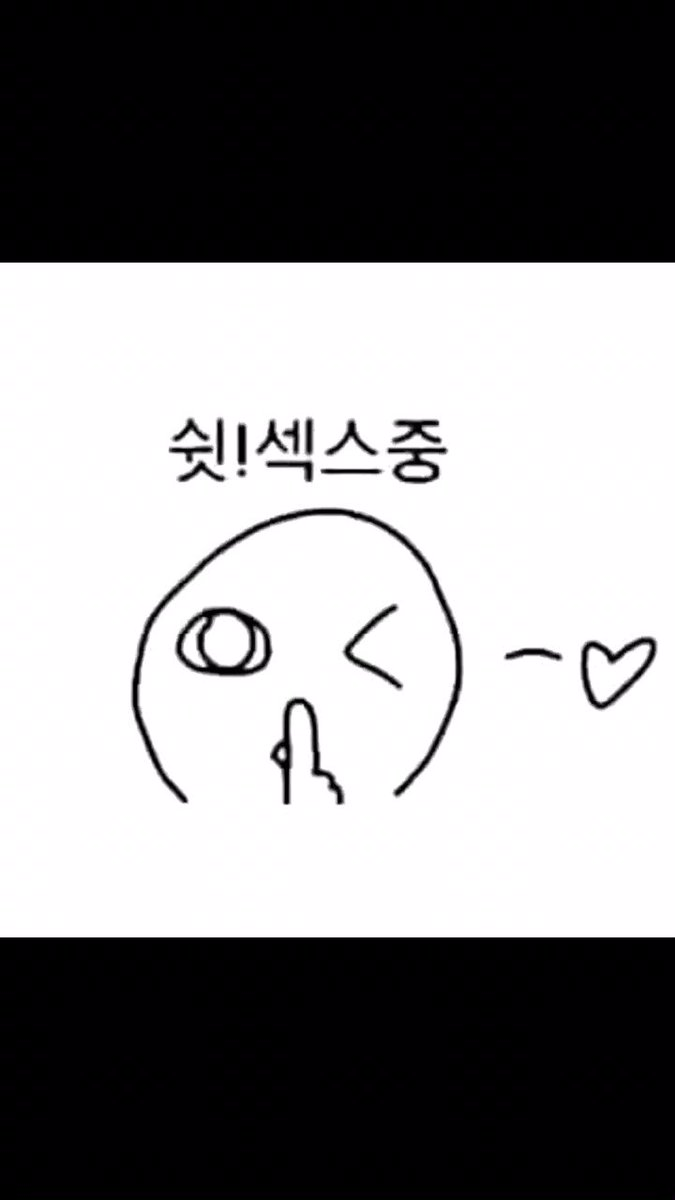 "Uživatel 뽀또 na Twitteru: ""*asmr *19 *야 *변녀 *목소리 *섹 ..."