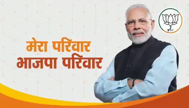 Hari Solanki's photo on #MeraParivarBhajapaParivar