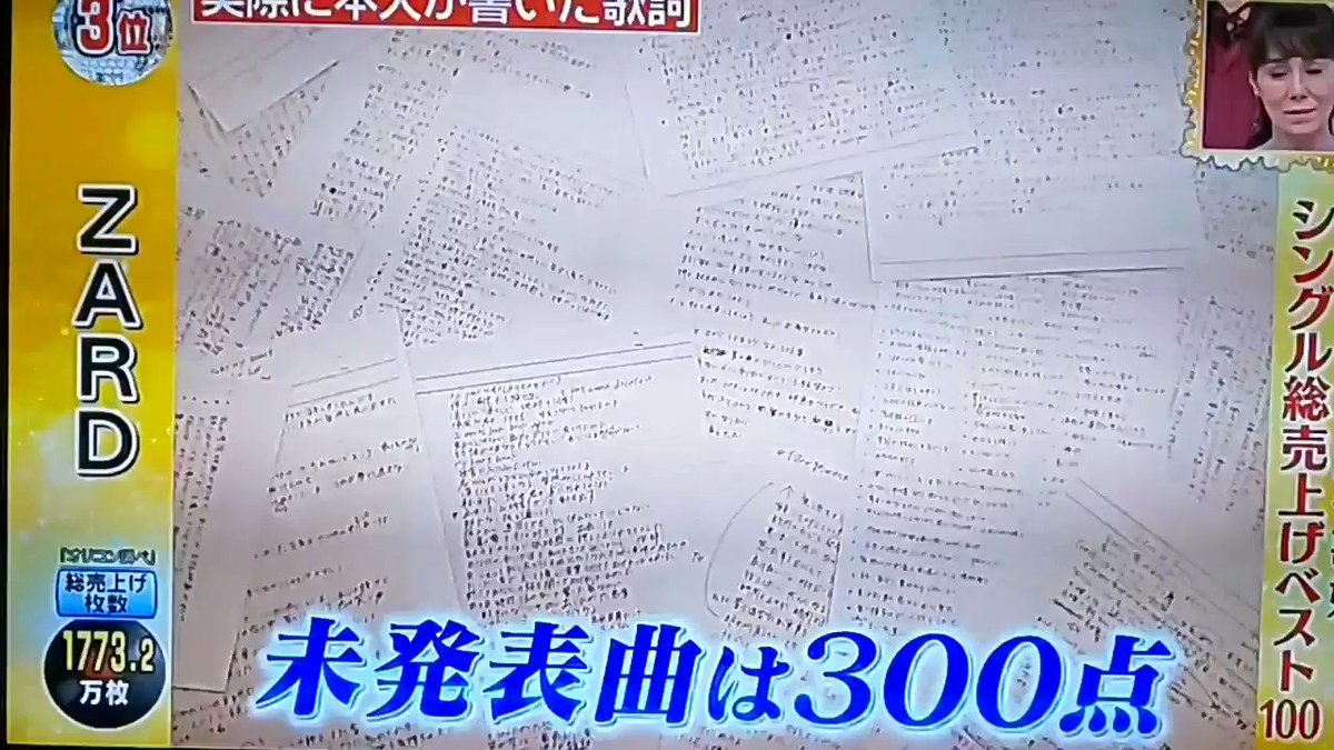 バド☆ウオッカ's photo on #歴代歌姫ベスト100