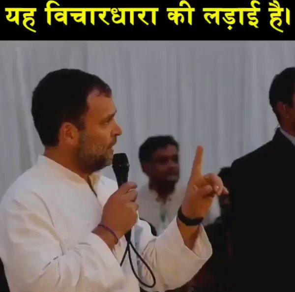 UP Congress's photo on #NayiUmeedNayaDesh