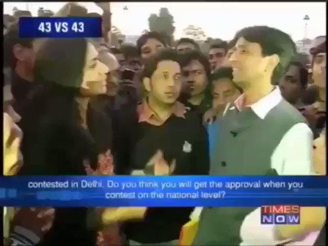 Hard-Dick's photo on #PriyankaUPRoadshow