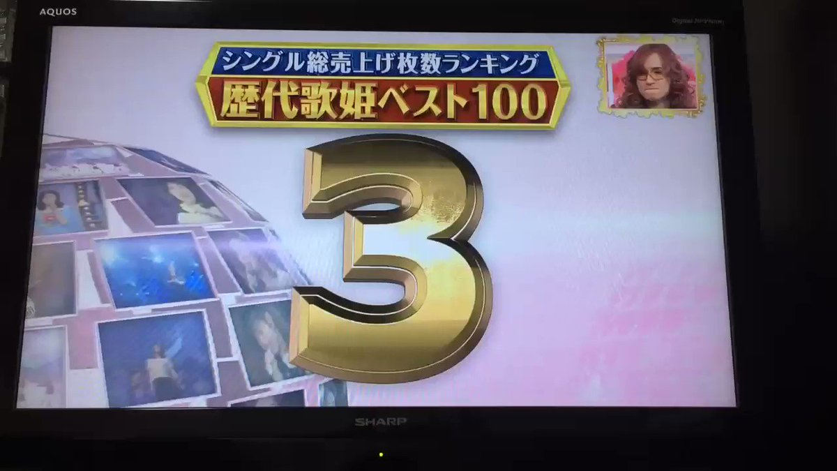 どんちゃん's photo on #歌のゴールデンヒット
