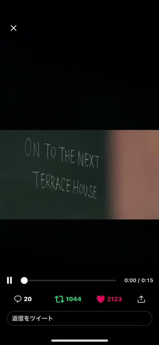 TOMO(DA PUMP) 🌸かもんベビってる?🇺🇸どっちかの夜は昼間 '19 🖇🌸's photo on #テラスハウス