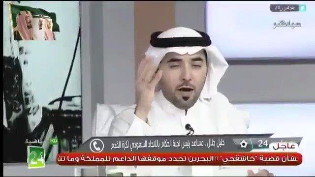 الملكي احمد's photo on #الانضباط_النصر_خط_احمر