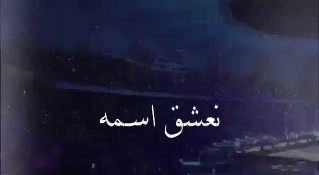 حمـود الغـربي's photo on #هلالي_الوعد_محيط_الرعب