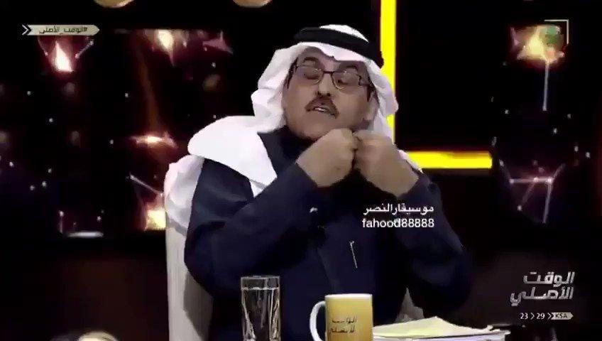 الحسااام16NFCدوري's photo on #الانضباط_النصر_خط_احمر