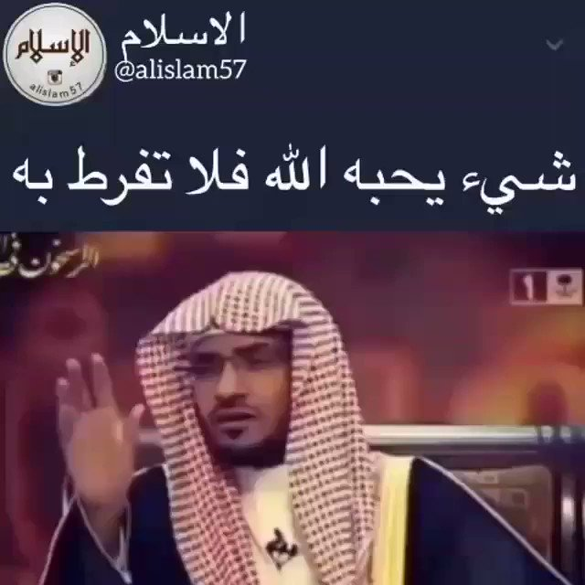 RT @zxzx123768gmai4: #ذكر_الله_راحه_لك   الوتر❤️🌹 https://t.co/GqUzgIZucV