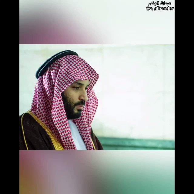 عبدالله البندر's photo on #محمد_بن_سلمان_في_الحرم_المكي