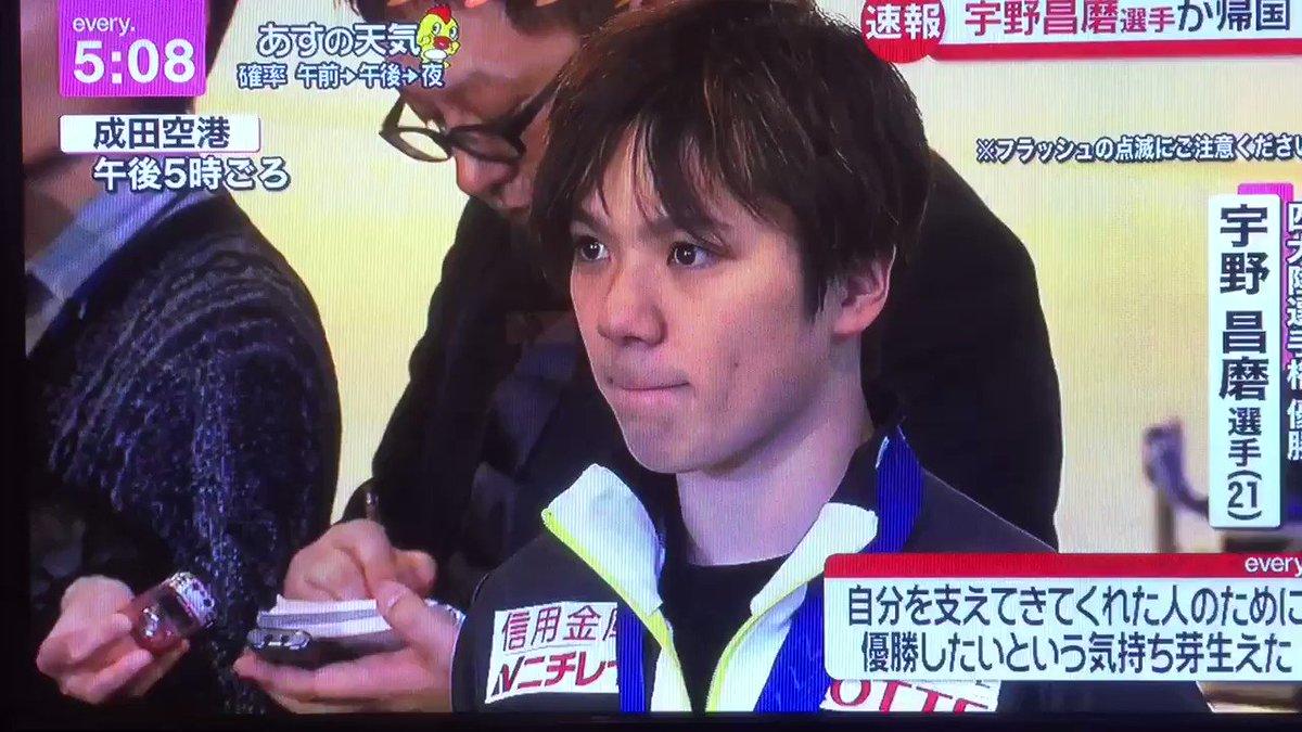 misao's photo on 池江選手
