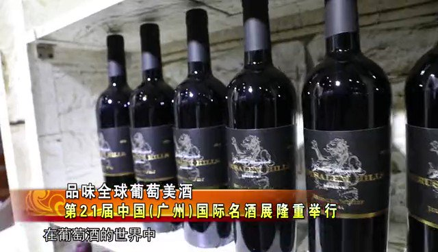 Can't beat promoting cooperation between #Israel and #China with a good glass of #wine !!  #Israel wines and @psagotwinery are making a lot of fans here in @Guangzhou_City and South China. Lot's of luck to everyone involved!  Lechaim Cheers and GanBei
