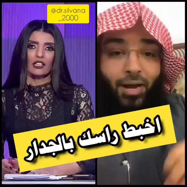 فهد الشهرانيPilot 🇶🇦's photo on #محمد_بن_سلمان_في_الحرم_المكي