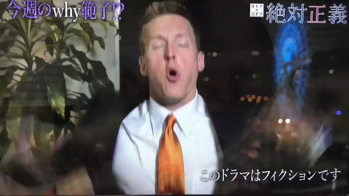 why!!白石聖、1話だけか⁇  山口紗弥加さん、 #ブラックスキャンダル  も凄かったけど、今回も凄い。  正しいモンスター(笑)  #絶対正義 https://t.co/j1jbD3nu1c