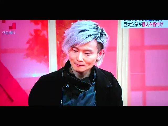 「宮田裕章 クローズアップ現代」の画像検索結果