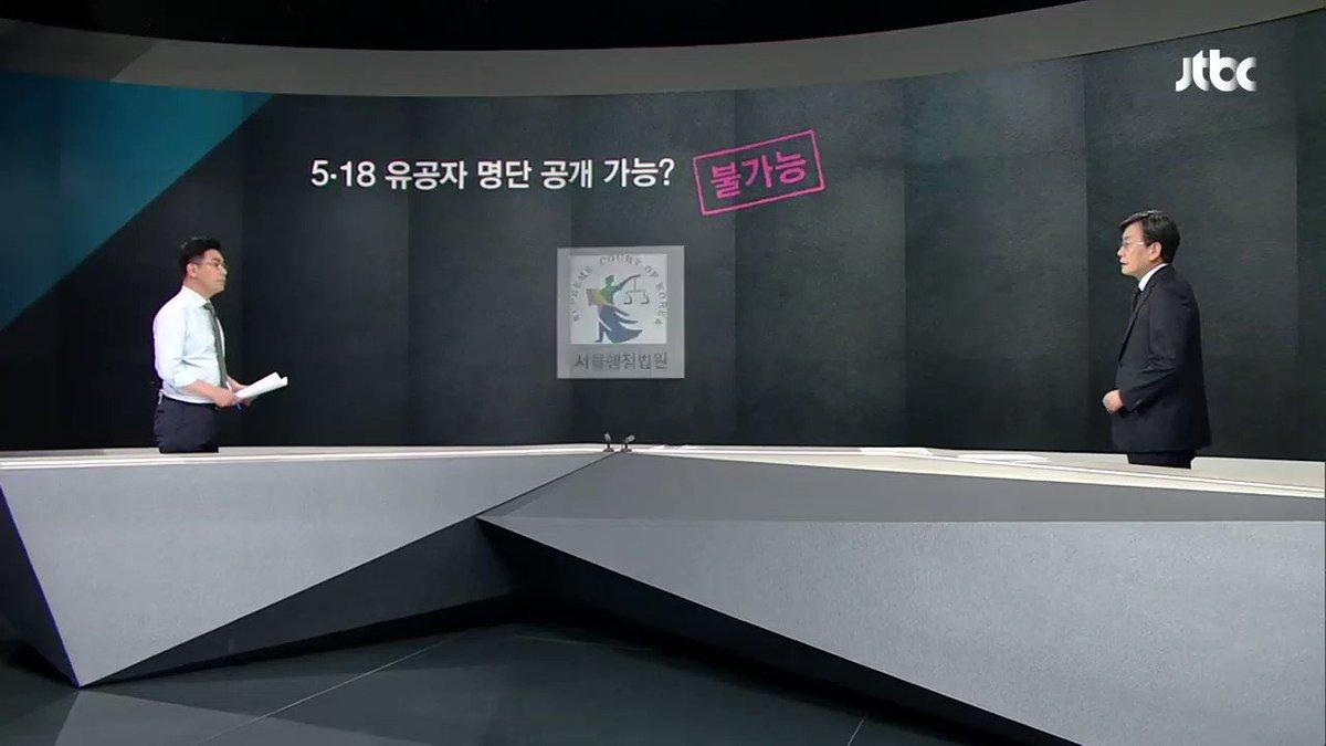 북미 민주포럼's photo on 유공자