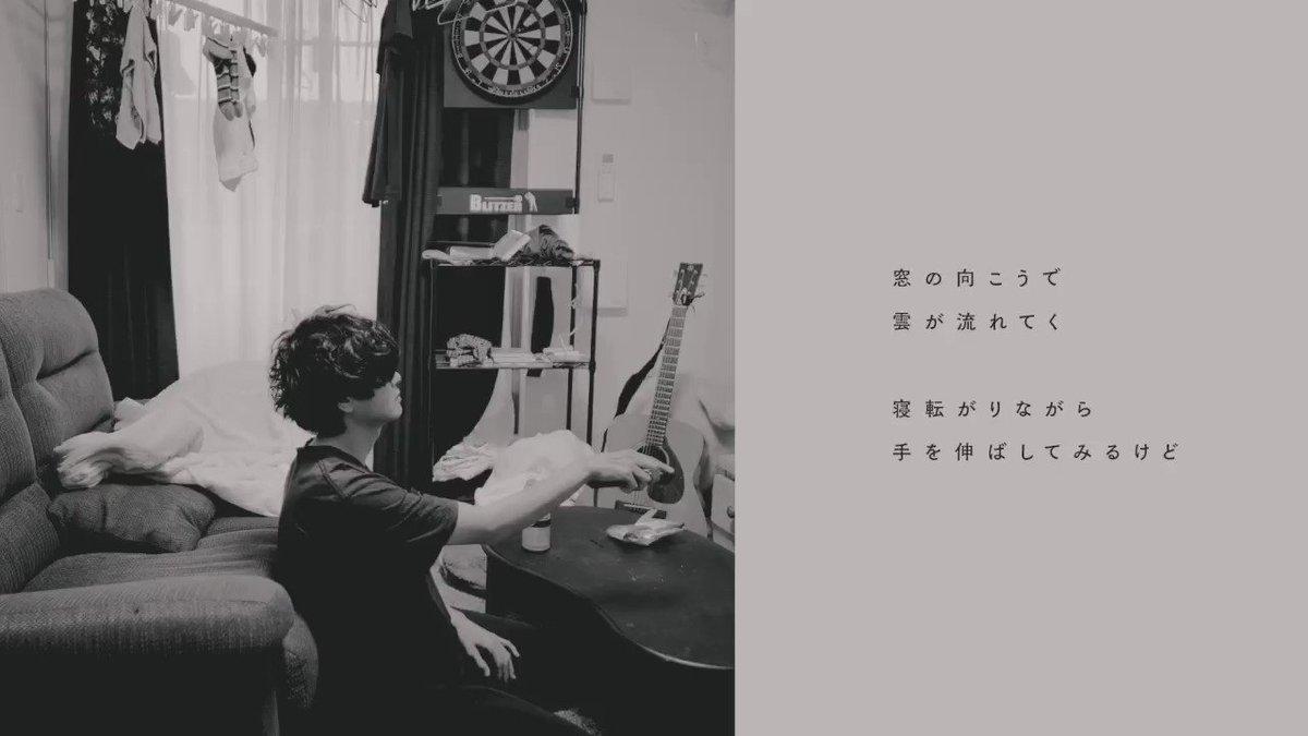 【Music Video公開】※解禁  「君はずっと僕を知らない、 僕はずっと君を知らない」  待望の音源&映像化。 #君しら で愛してやってください。猫。  2019年2月20日初となる全国流通発売。 1st Full Album「鬱屈を、沸々と。」収録。  フルはこちら。 https://youtu.be/3cteacmDRU8  #幡野友暉 #超絶拡散希望