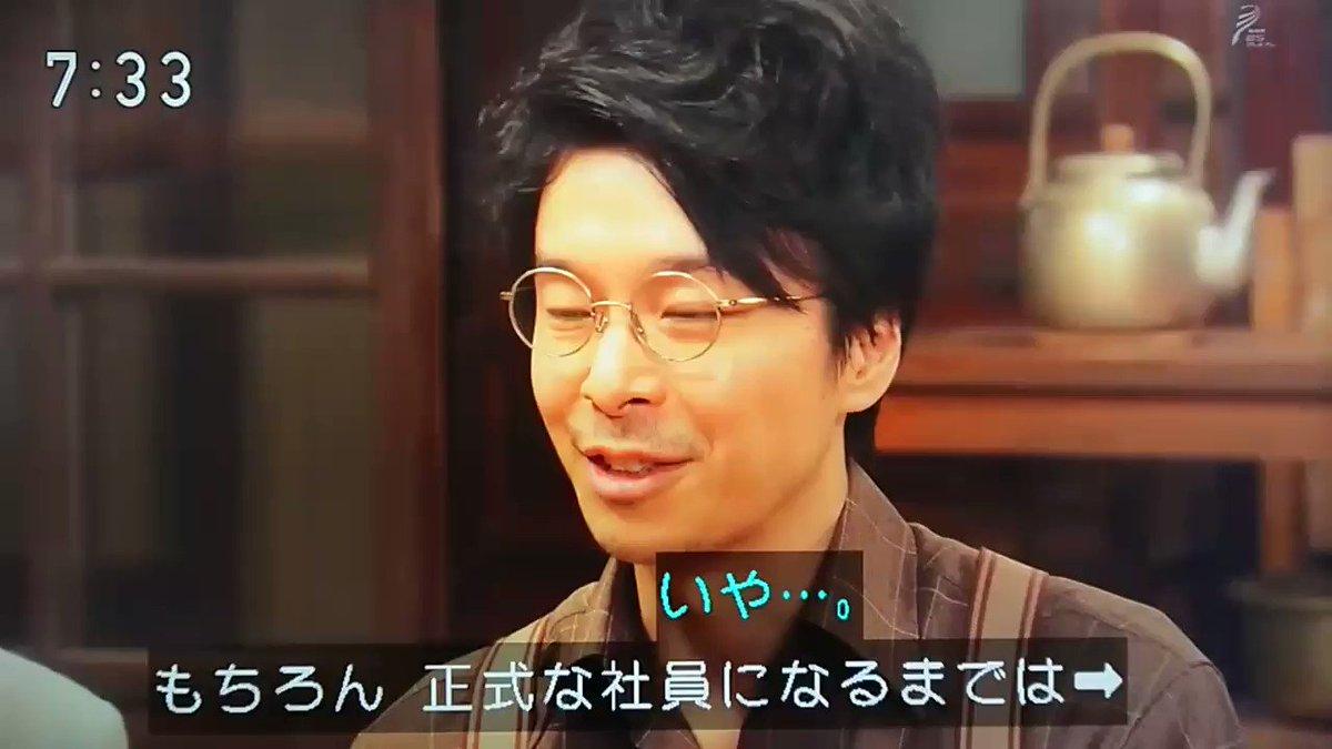 おすかる♡みかづきにドボン♥'s photo on 真一さん
