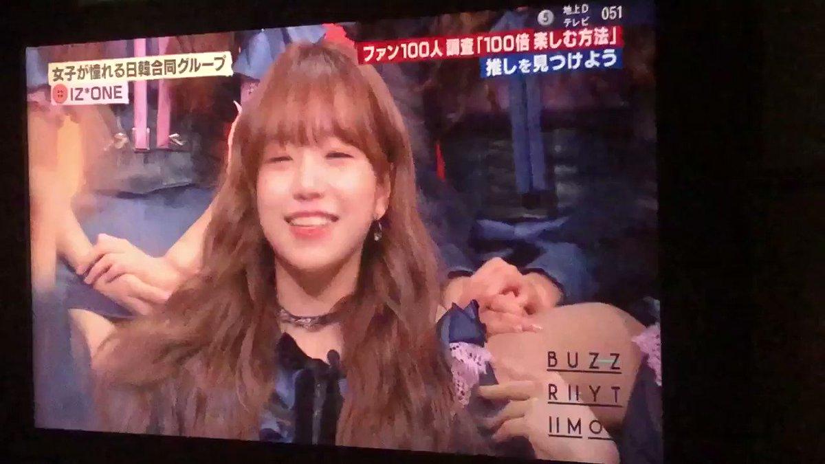 리나(りなぱる♡)'s photo on バズリズム
