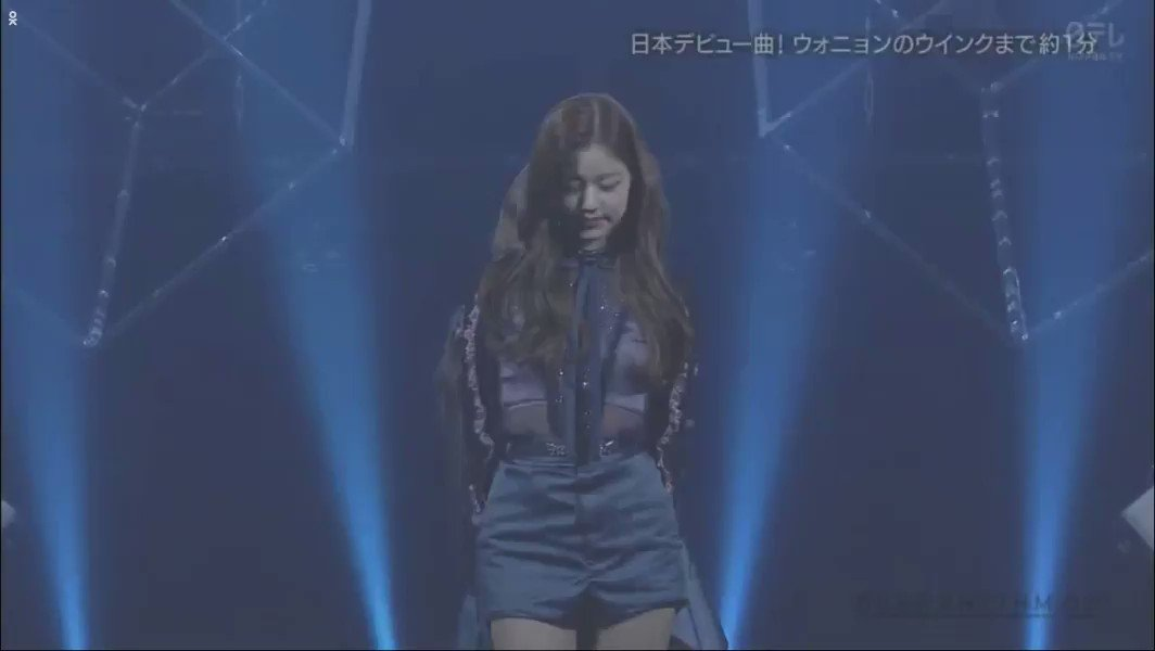 izyou อ่านว่า ไอซียู   IZ*ONE fanmade   Pre-Order's photo on バズリズム
