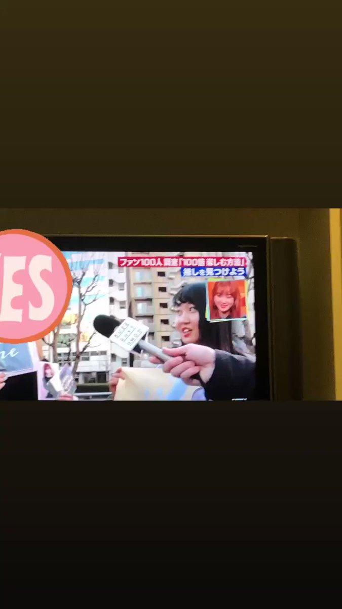 모모나(モモナ)'s photo on バズリズム