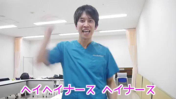 �ゅん�ゅんクリニックP��本�46RED】's photo on Nurse