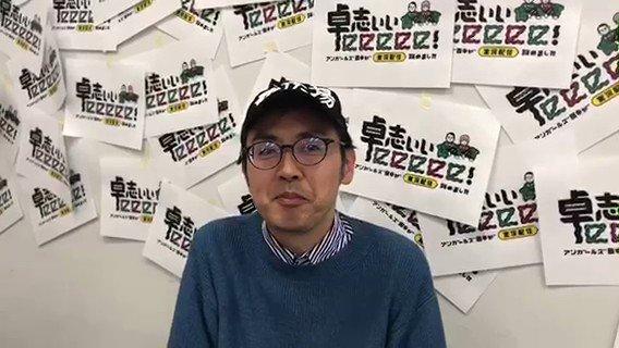 有吉ぃぃeeeee!【公式】's photo on #有吉ぃぃeeeee