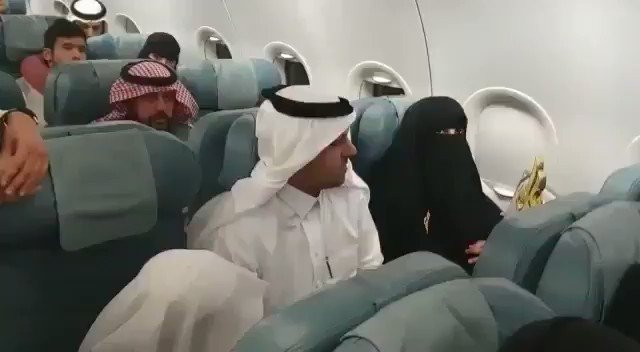 تهنئة من داخل الطائرة لـ رانيه صالح سليم المالكي ، بعد فوزها بجائزة التعليم للتميز وحصولها على المركز الرابع على مستوى #السعودية .