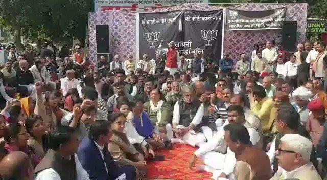 आज फरीदाबाद बीके चौक पर आतंकवाद के विरुद्ध भारतीय जनता पार्टी का धरना रहा एवं वीरगति को प्राप्त सैनिकों को पार्टी के सभी कार्यकर्ताओं ने भावभीनी श्रद्धांजलि अर्पित की।