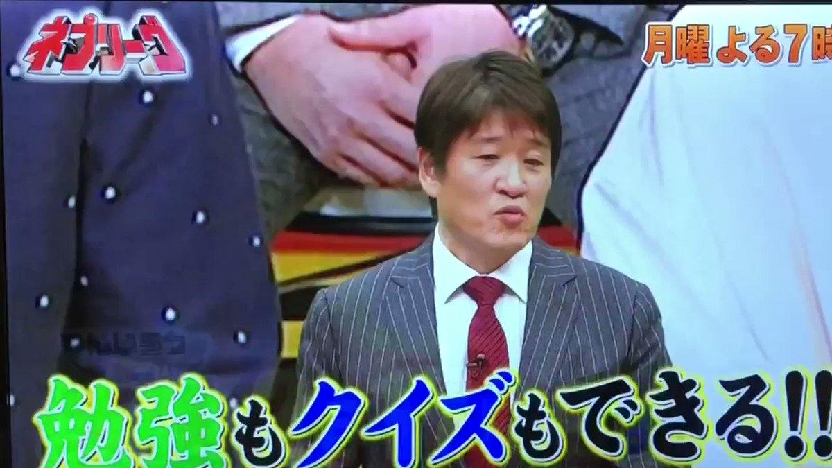 *まろぷり*'s photo on #ネプリーグ