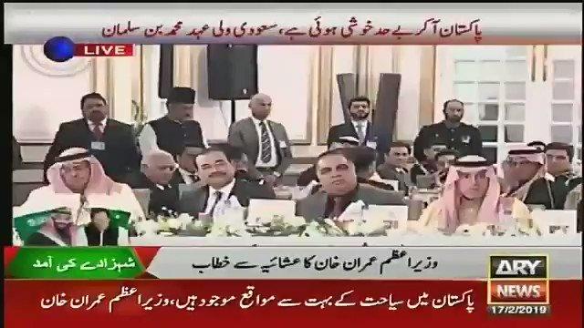 "Crown Prince Mohammad bin Salman won the hearts of the people of Pakistan when he said ""consider me Pakistan's ambassador to Saudi Arabia"" in response to my asking him to treat the 2.5 mn Pakistani's working in KSA as his own. #CrownPrinceinPakistan"