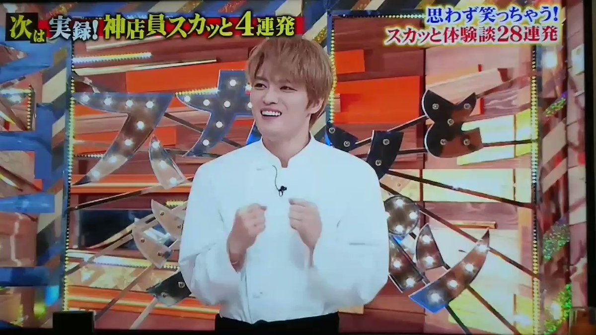 masami (ジェジュン☮️🎙️Defiance)'s photo on #スカッとジャパン