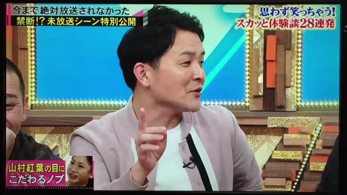 えこ、まっしぐら's photo on #スカッとジャパン