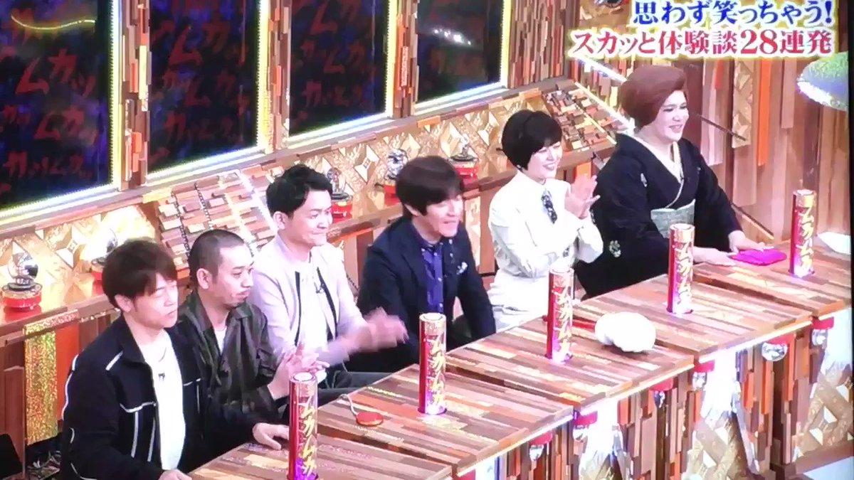 bogiji♡へんぼぎじぇ행복이지JJ's photo on #スカッとジャパン