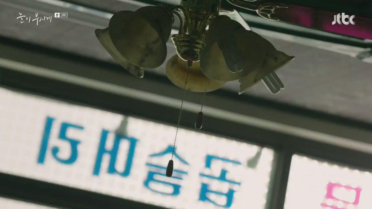 플루 the 아무말러👀💛's photo on 김혜자