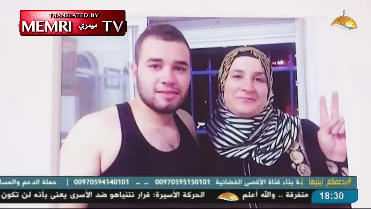 """Peaceful"" Palestinian mother brags how her son was a butcher & knew how to slaughter people in ""occupied"" Jerusalem ... This is the kind of EVIL that now resides in our government! That's not an opinion that's a FACT!😳🙄"