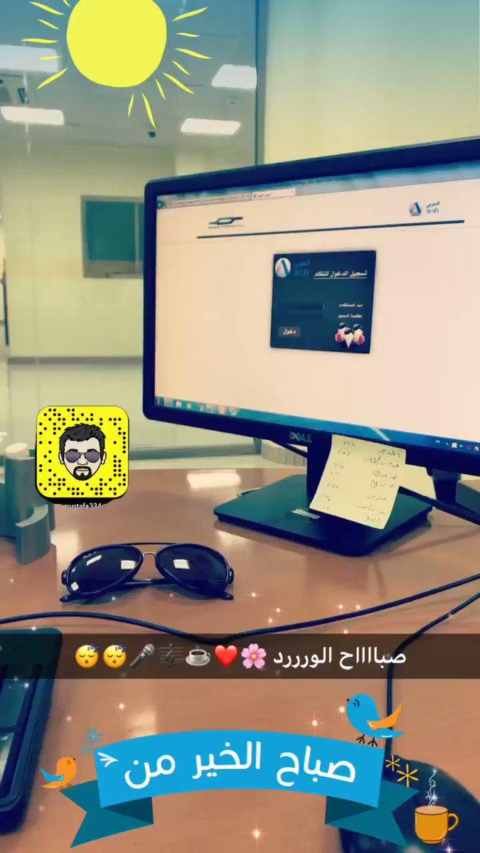 شرقاوي البناي💙💛 ♐️'s photo on #صباح_الثلاثاء