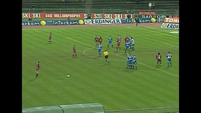 It's the 20th anniversary of this Bixente Lizarazu Goal vs Duisburg. Shitscorcher. Magnifique.