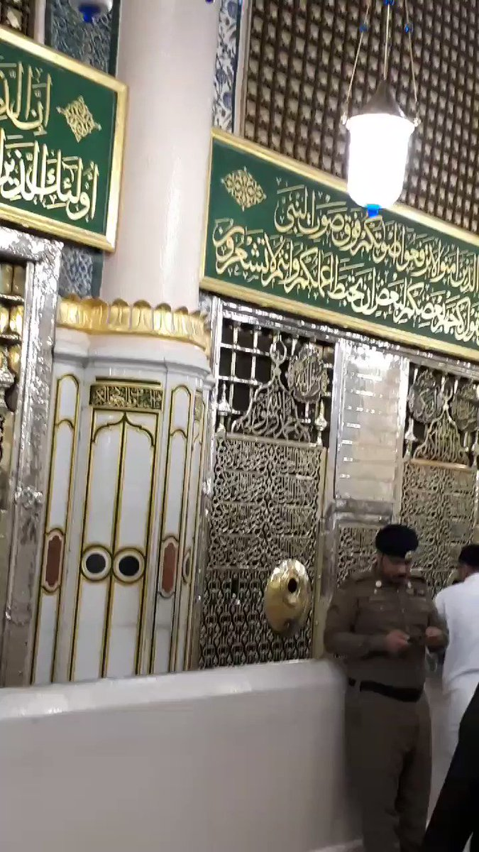 روضہ رسول صلی اللہ علیہ وآلہ وسلم – at Al-Masjid al-Nabawi   المسجد النبوي