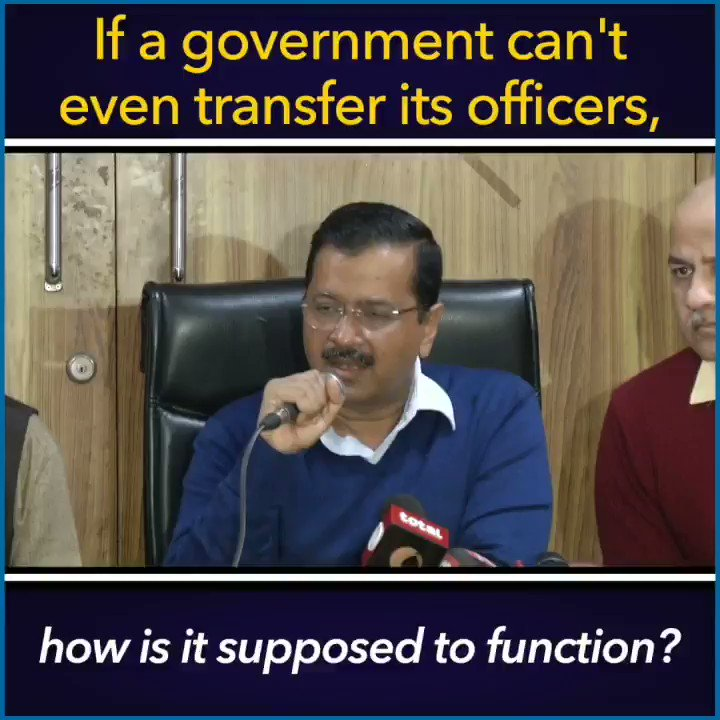 If a government can't even transfer its officers, how is it supposed to function?  #DelhiGovtVsCentre #SaveDemocracy
