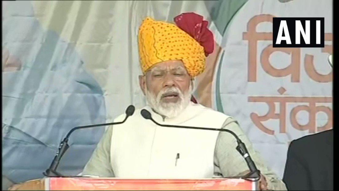 "#WATCH Prime Minister Narendra Modi at a public rally in Tonk, Rajasthan says ""Hindustan ke kisi bhi kone mein, mera Kashmir ka lal, uski hifaazat karna mere Hindustan ke har nagrik ka kaam hai."""