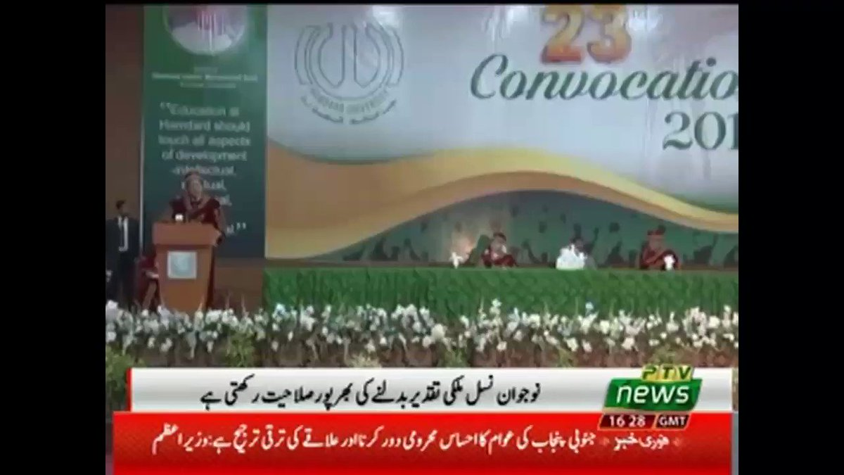 Pakistan's President @ArifAlvi takes part in the convocation at Hamdard University in Karachi where more than 1,413 students completed their education in diverse fields. #Education #University #Karachi #NayaPakistan #Pakistan #EmergingPakistan