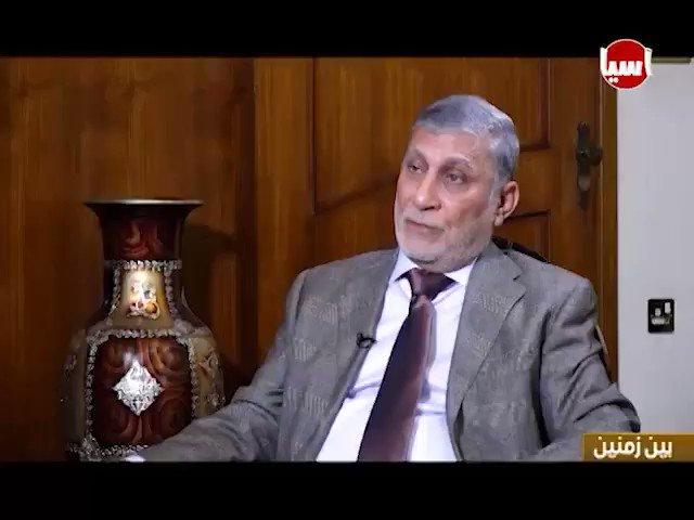 #الشابندر يكشف حقيقة خميس الخنجر  وماسبب الأشاعات التي تعرض لها. على قناة #أسيا Iraq