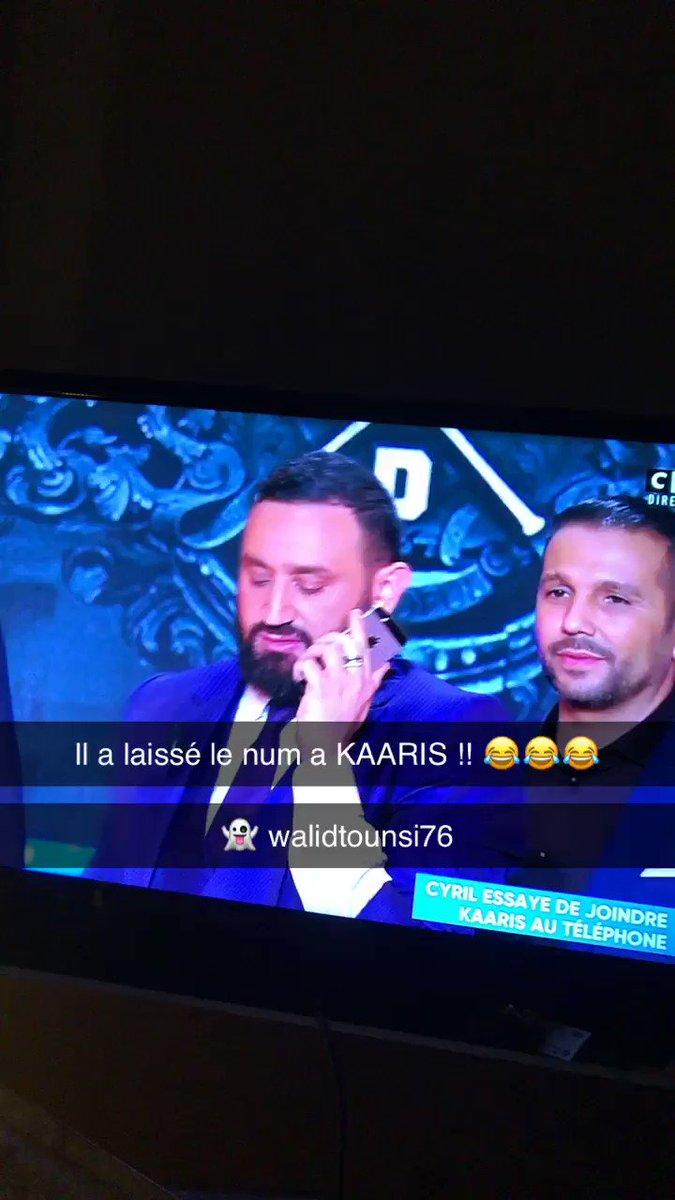 Walid's photo on Kaaris